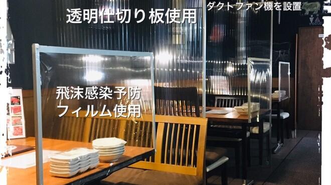 蔵のカルビ - メイン写真: