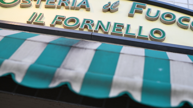 OSTERIA il FUOCO - メイン写真:
