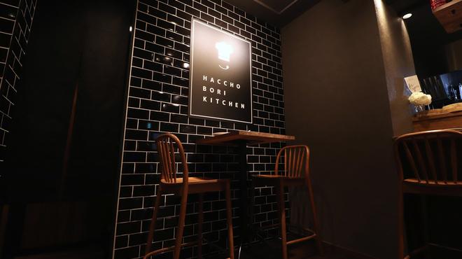 八丁堀キッチン - メイン写真: