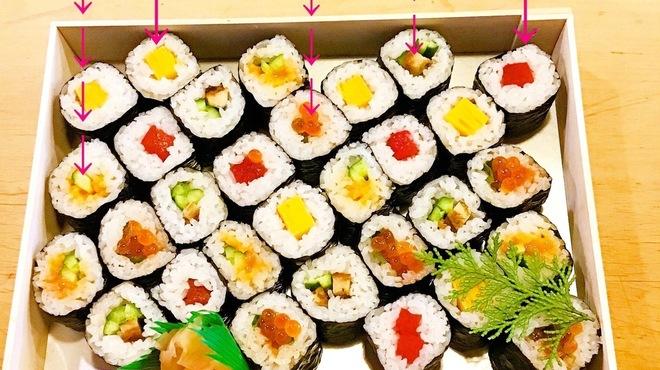 うを治 - 料理写真: