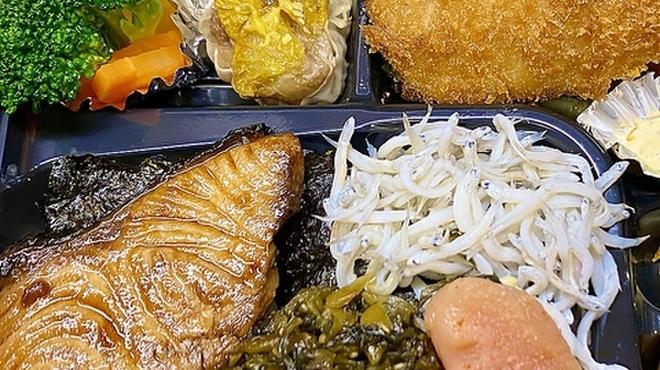 静岡おいしんぼ処 しずおかばっかぁ - 料理写真: