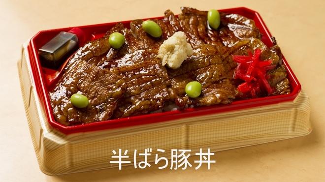 豚丼のはなとかち - 料理写真:半ばら豚丼テイクアウト