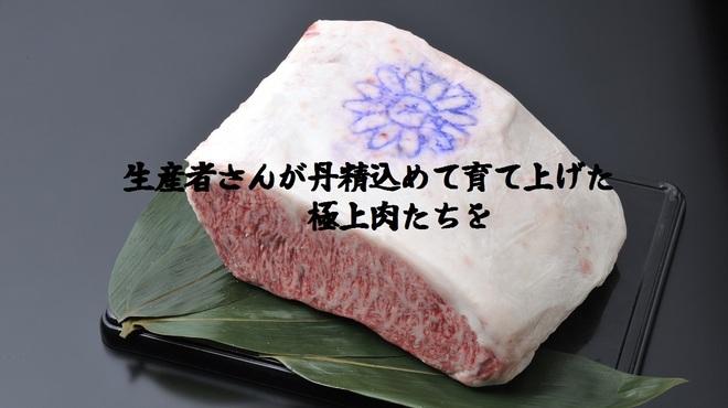日本橋イタダキ - メイン写真: