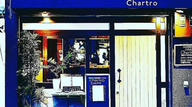 Chartro - メイン写真: