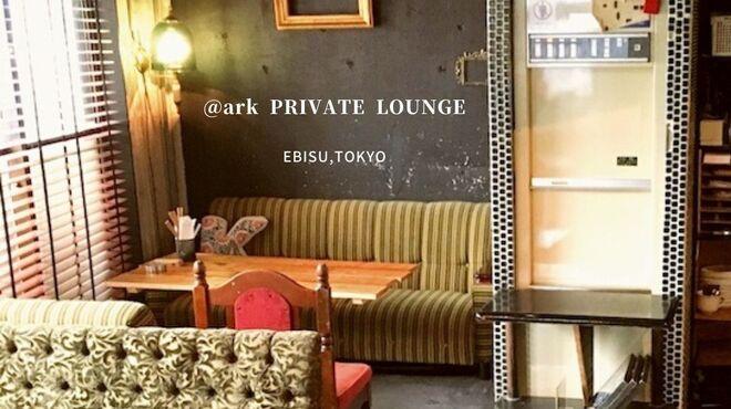 恵比寿 カフェ 個室