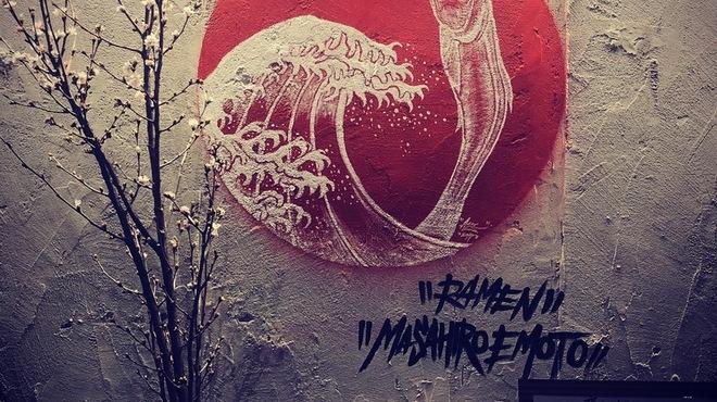 らーめん 恵本将裕 - 内観写真:壁画