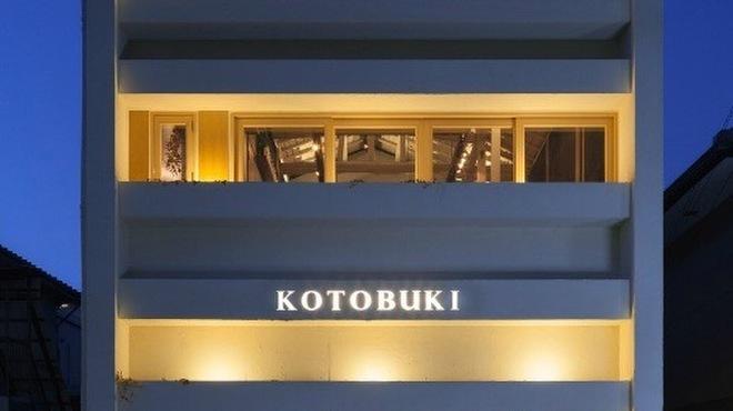 KOTOBUKI - メイン写真: