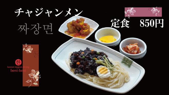 韓国料理 benibeni - メイン写真: