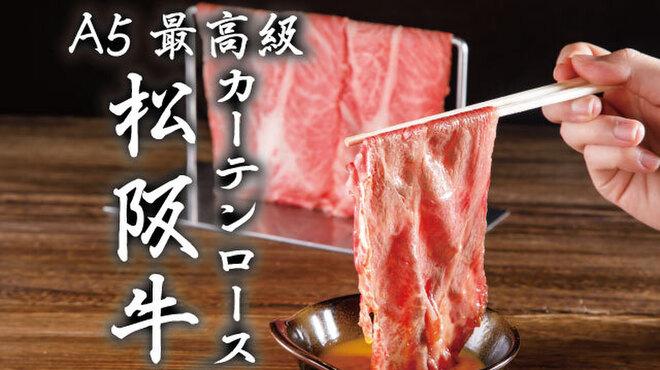 肉の夜市 - メイン写真: