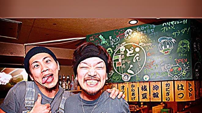 焼鳥酒場 どんく - 料理写真: