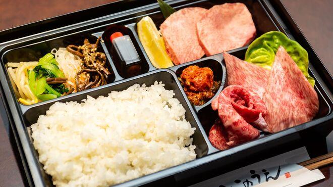 焼肉 いのうえ - 料理写真:いのうえ三昧弁当