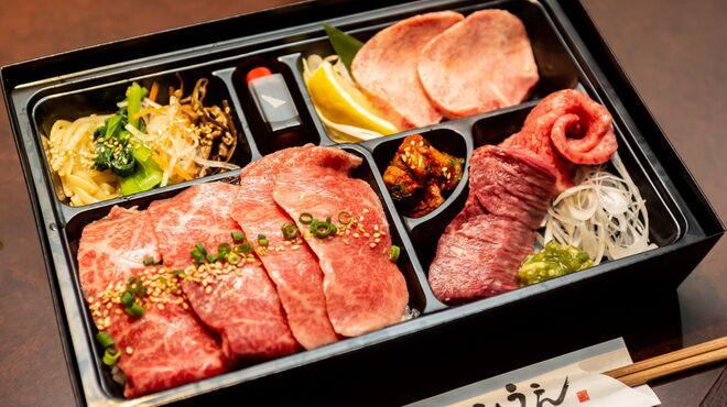 焼肉 いのうえ - 料理写真:【渋谷店限定】特上5種盛り弁当