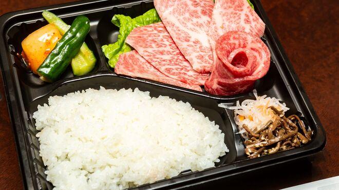 焼肉 いのうえ - 料理写真:【渋谷店限定】カルビ&ロース弁当