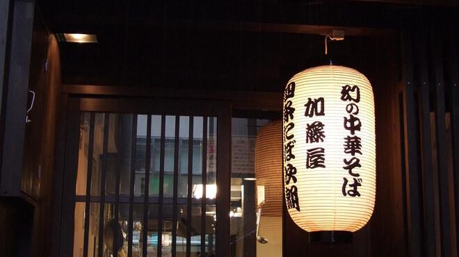 四条にぼ次朗 - 外観写真:玄関にぶら下がる提灯が目印