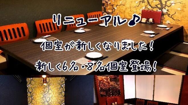 伊都の栞 - メイン写真:
