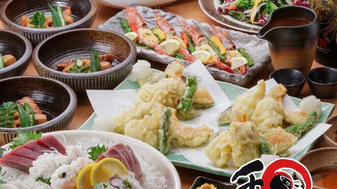 北浜の和がや - 料理写真: