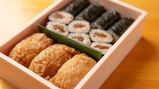与五郎寿司 - メイン写真: