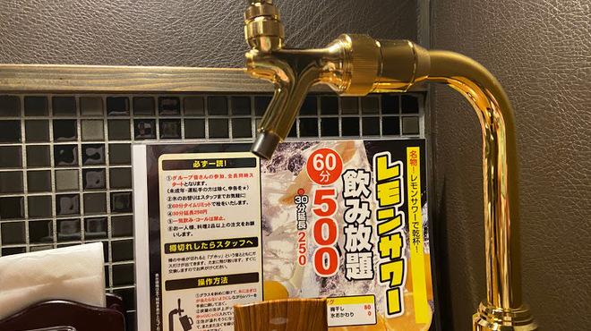 大衆焼肉酒場 けむすけ - メイン写真: