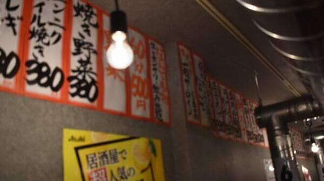 焼肉ホルモン酒場 ほんで - 内観写真: