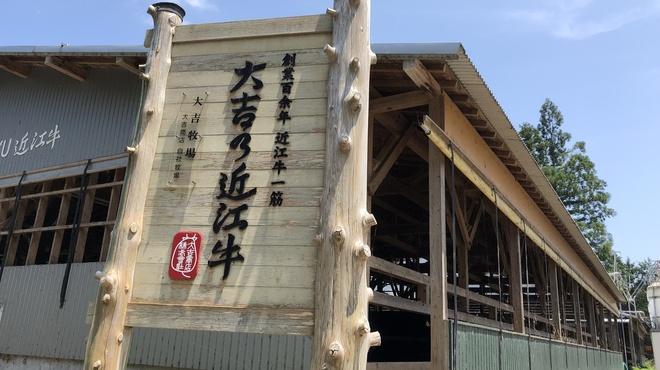 和牛会席 祇園 だいきち - メイン写真: