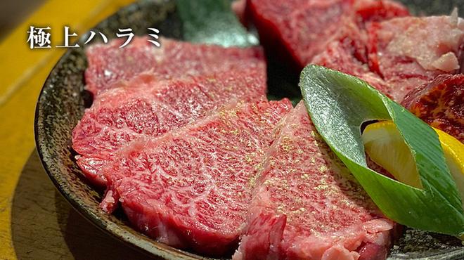 肉もん - メイン写真: