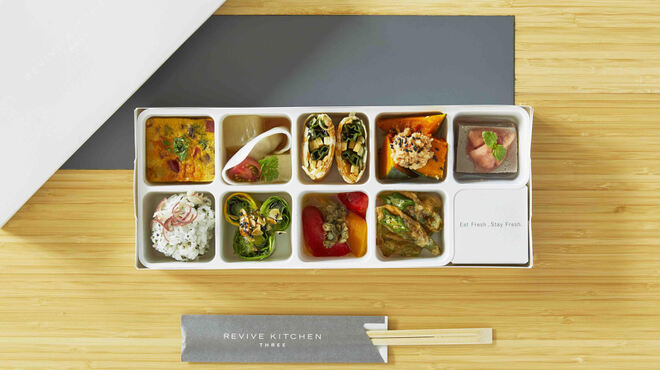 REVIVE KITCHEN THREE - 料理写真: