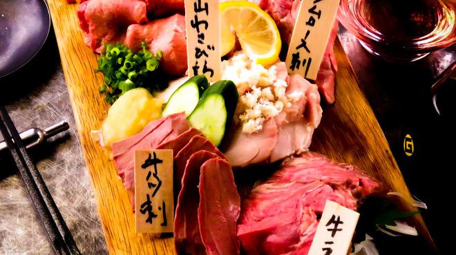 TAVERN102 THE IZAKAYA & SAKE BAR - メイン写真: