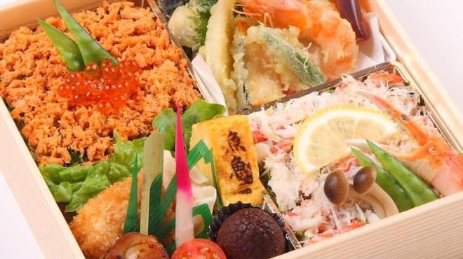 魚料理専門 魚魚一 - 料理写真: