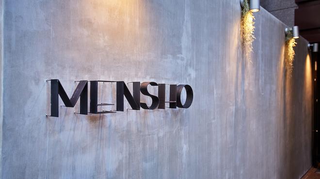 MENSHO - メイン写真: