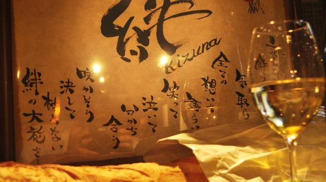 かけはし - 内観写真:株式会社Kizuna
