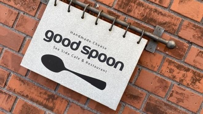 goodspoon - メイン写真:
