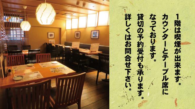 平八亭 - メイン写真: