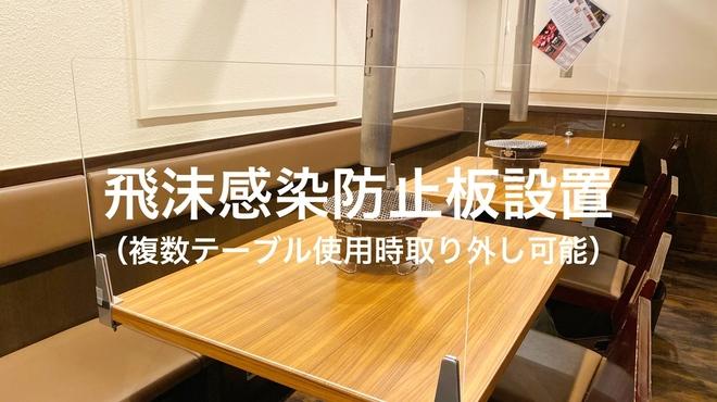 ミスター焼肉 - メイン写真: