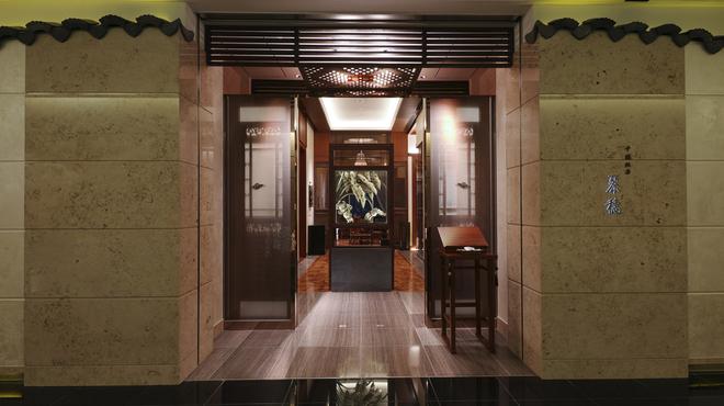 中国飯店 麗穂 - メイン写真: