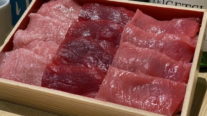 鮪のシマハラ - 料理写真:テイクアウトもございます。