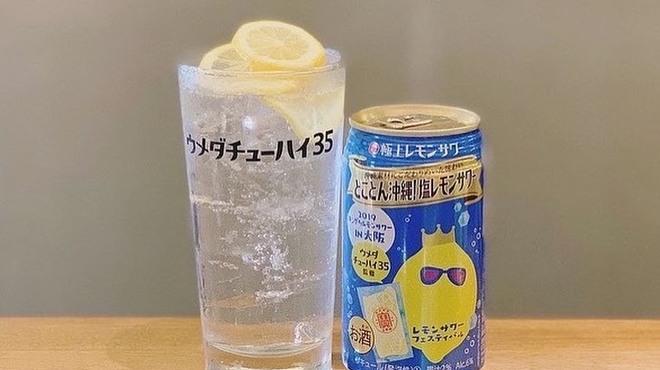 梅田チューハイ35 - メイン写真: