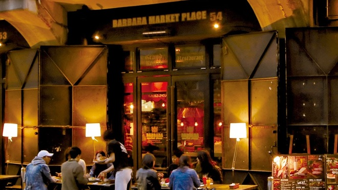 BARBARA market place GRAND ROYAL 2429 - メイン写真: