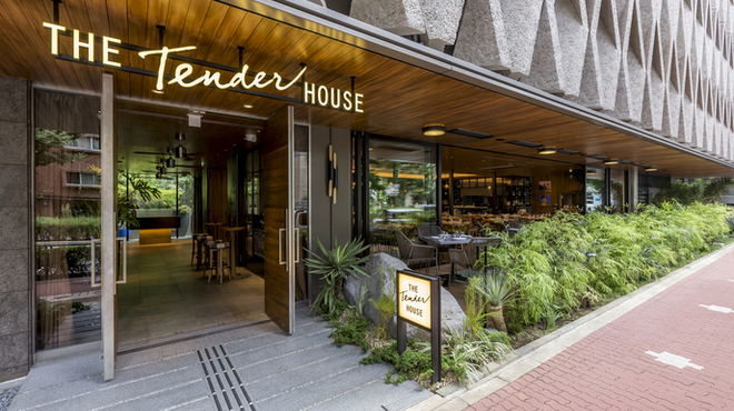 THE TENDER HOUSE DINING - メイン写真: