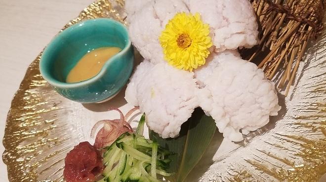 美食処 和彩美 - メイン写真: