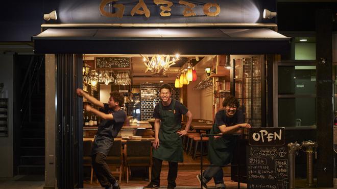 ワインが大好きな お肉屋さんちの炭火焼きイタリアン GAZZO - メイン写真:
