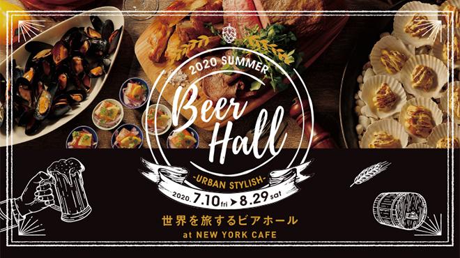 ニューヨークカフェ - メイン写真: