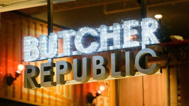 ブッチャー・リパブリック 豊洲 シカゴピザ&グリル - メイン写真: