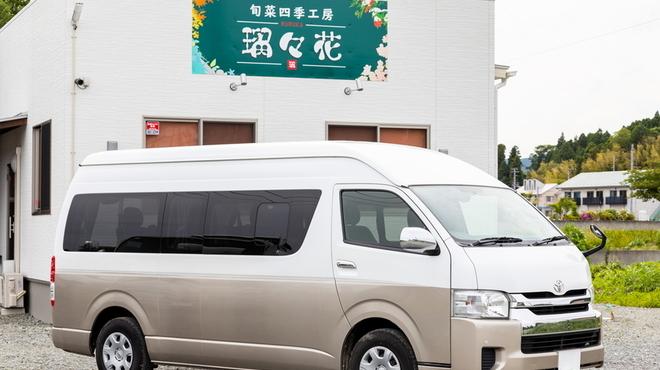 旬菜四季工房 瑠々花 - メイン写真: