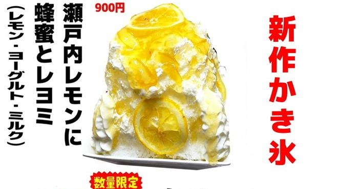 麺とかき氷 ドギャン - メイン写真: