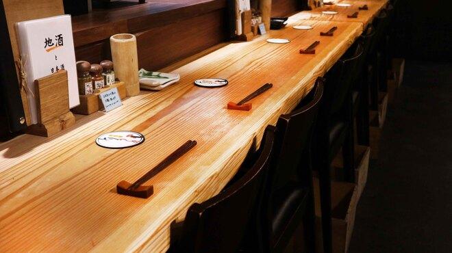 先斗町 炭楽屋とりうめ - メイン写真: