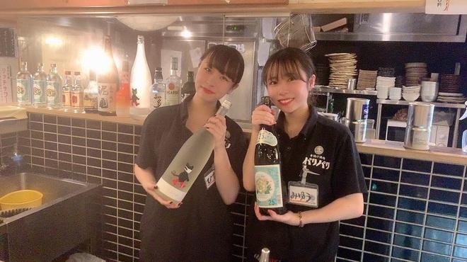 素揚げ酒場 パリパリ - メイン写真:
