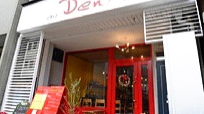 びすとろ Den Den - メイン写真: