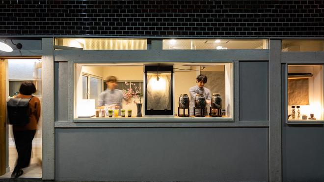 国産茶葉専門店MOCHA - メイン写真: