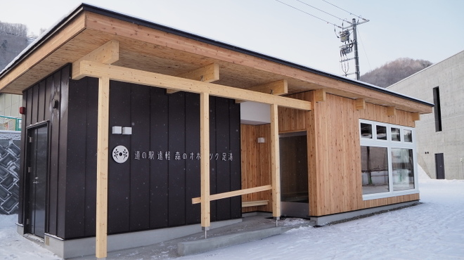 道の駅 遠軽森のオホーツク - メイン写真: