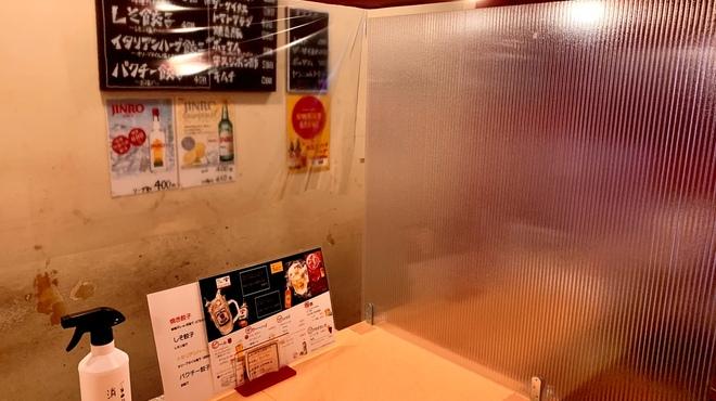 神戸餃子 楽 - メイン写真: